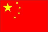 Business & Investors Forum China, 10.10.2013