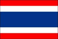 Infoveranstaltung 'Thailand'